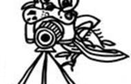 El Foto-Club la Llagosta ja ha posat en marxa el 17è Concurs Estatal de Fotografia