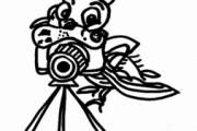 Convocat el 18è Concurs Estatal de Fotografia organitzat pel Foto-Club la Llagosta