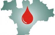 L'Associació de donants de sang del Vallès Oriental celebrarà dissabte l'assemblea anual al Centre Cultural
