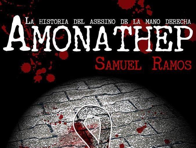 Aquesta tarda, tindrà lloc una ruta literària sobre la novel·la Amonathep, de Samuel Ramos