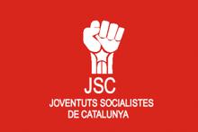Les Joventuts Socialistes de Catalunya al Vallès Oriental celebraran demà dissabte el seu Congrés a la Llagosta