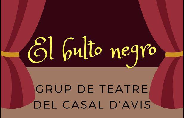 El Centre Cultural acollirà diumenge actuacions dels grups del Casal d'Avis