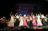 La Casa de Andalucía celebra dissabte el final de curs